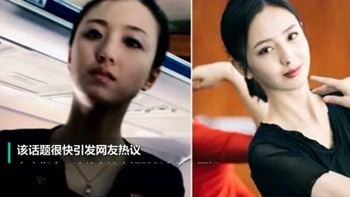 朝鲜女神空姐撞脸佟丽娅 博主大赞:惊为天人