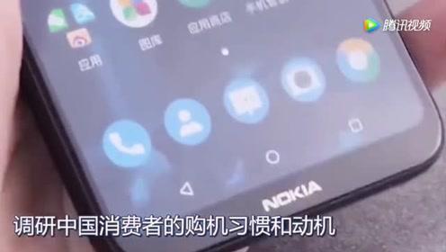 诺基亚强势回归,诺基亚X6每次开卖,一秒被抢购一空!值得拥有!
