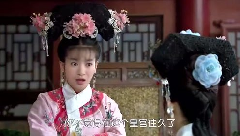 新还珠格格:晴儿没能一起出宫很遗憾,听到萧剑问起她还是很开心的