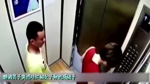 女孩子在电梯里永远不要背对着陌生人,太危险了!