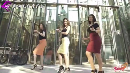 """穿""""一步裙""""跳广场舞才是实力!俄罗斯大姐的舞姿真美"""