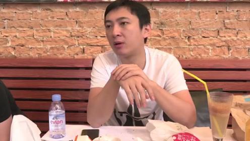 王思聪花1万5吃料理,气的只给1星差评,真心疼成都朋友!