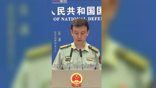 第七届世界军人运动会将在武汉举办火炬传递先行哦