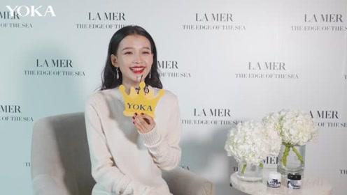 LA MER探索无界艺术展—YOKA X 孙怡专访