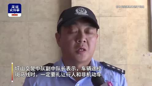 好险!深圳一外卖员被玛莎拉蒂跑车撞倒,所送餐品散落一地