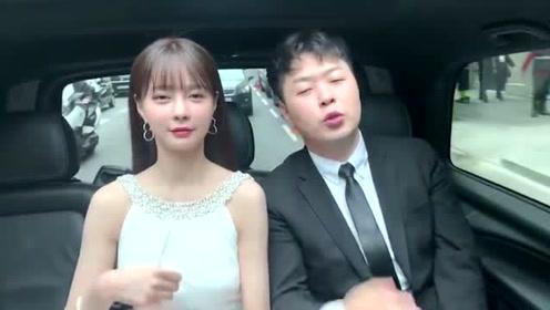 《演员请就位》提到杜海涛沈梦辰秒变小女人,两人在车上这段《乖乖》没谁了
