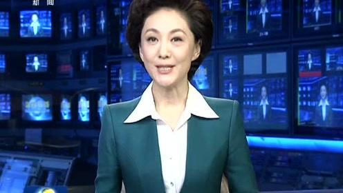 习近平向首届世界科技与发展论坛致贺信