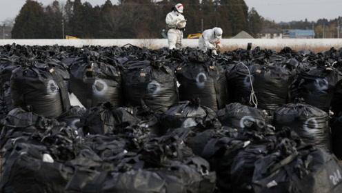 台风冲走福岛核废料只找回空袋,日方称无影响,韩媒实地探访让人心惊