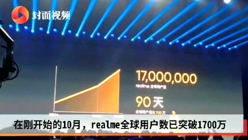 realme发展势头迅猛:首款旗舰realmeX2 Pro价格优势尽显