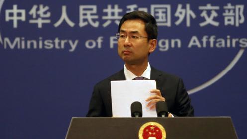 中国干涉澳大利亚内政? 耿爽现场怒斥:自编自导的拙劣把戏