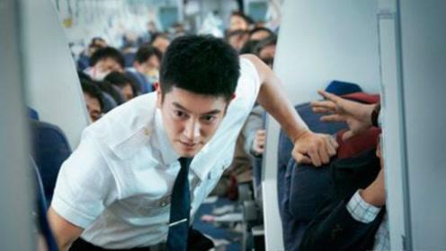 中国机长:杜江刚要加美女微信,飞机就失控了,他的反应让人怒赞!