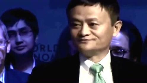 互联网领域第一人!马云获福布斯终身成就奖