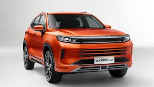 奇瑞星途LX即将上市,配1.6T,内饰科技感十足,预售价12.79万起