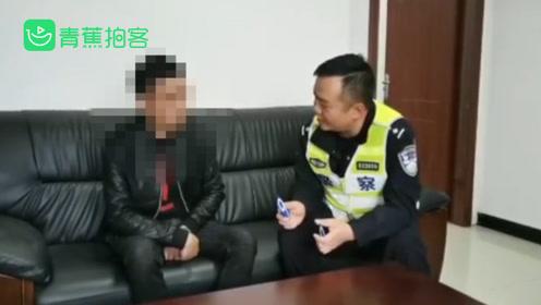 男子擅自变更车号牌拍短视频博关注 民警喊话后秒怂