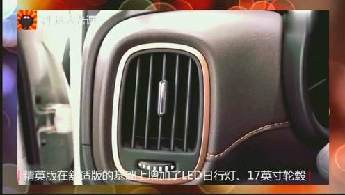 了解这款19款传祺GS3 150N上市 售7.38-8.88万!