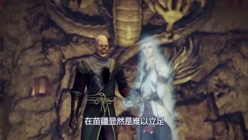不良人:袁天罡死后角色制约被打破,第四季大天位将烂大街