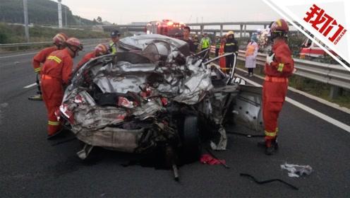 柳州一半挂车与小轿车发生追尾事故 轿车内5人死亡