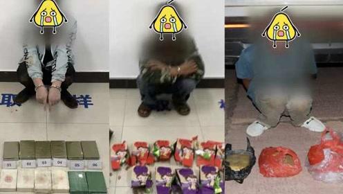 11小时连破3起运毒案,云南民警缴毒7.87公斤