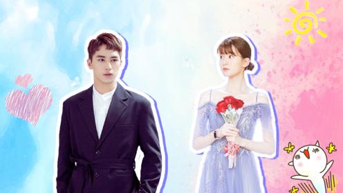 《我不能恋爱的女朋友》导演亲自壁咚许魏洲,乔欣在线吃瓜!