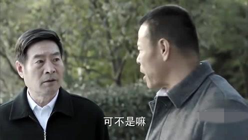 高育良示好赵瑞龙,达康书记脸色难堪!