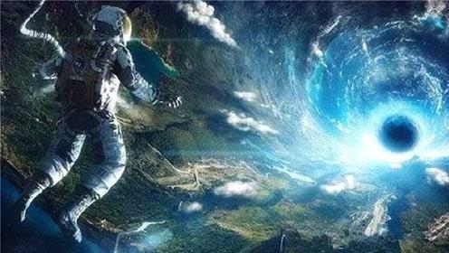 """如果超越""""光速""""人类真能穿越时空?科学家:香蕉皮定律给出答"""