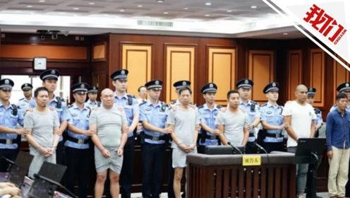 200万元雇凶杀人转手4次剩10万 南宁连环雇凶杀人案终审宣判