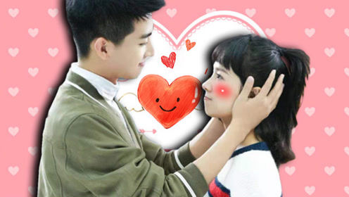 《满满喜欢你》满左cp结束暗恋,甜甜的恋爱开始了!