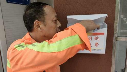 文明!淮安公厕免费提供厕纸,日均消耗量不升反降