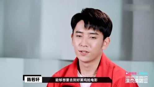 陈若轩谈演员必须具备三高:高危,高压,高难,高严格的要求成就出色演技!