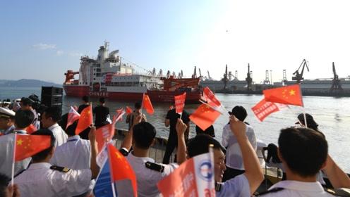 """首航南极引关注 海外网友对这艘""""中国造""""献上祝福"""