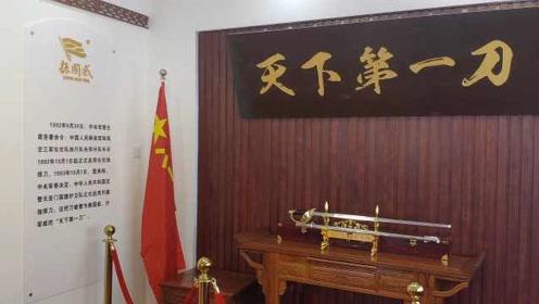 揭秘中国国刀:天安门升旗指挥刀镶嵌57颗宝石,1992年使用至今
