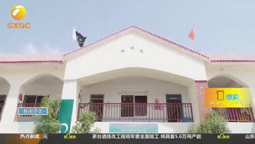 丝路万里行:探访巴基斯坦中方援建中学,学生齐唱歌曲《茉莉花》