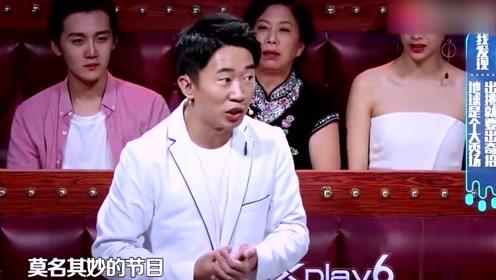 杨迪在综艺节目中卖发带,这绝世表情堪称核弹,旁边的美女都吓坏了!
