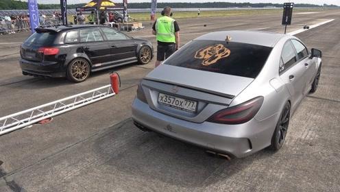 奥迪RS3挑战奔驰CLS63,谁更厉害呢?起步就明白了!