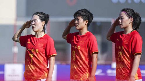 开场7分钟进两球!军运会中国女足4-0德国,提前小组出线