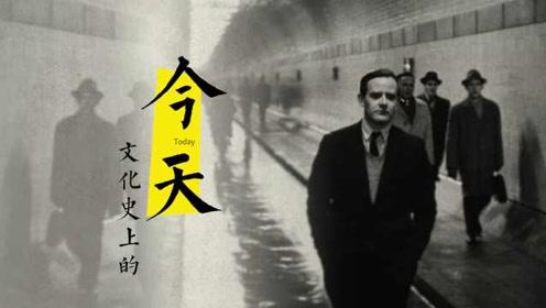 文化史上的今天:做过间谍的小说家勒卡雷