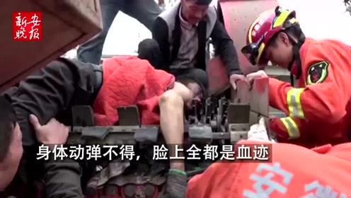 安徽蒙城一男子胳膊卷进收割机里   消防半小时将其救出