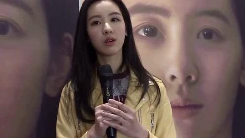 陈都灵晒美照庆26岁生日 侧颜精致甜笑少女感满分