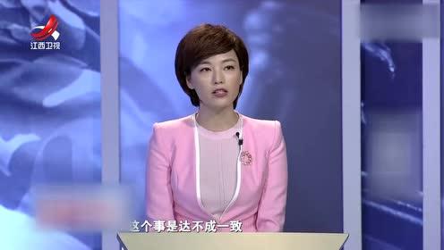 杨先生:生孩子问题上 和妻子达不成一致