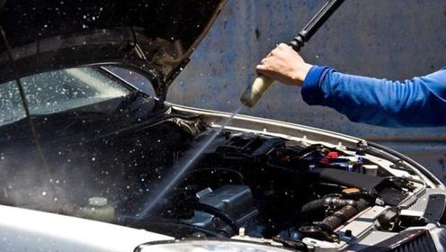 发动机舱能用水冲洗?很多车主不清楚,老陈解开用车误区