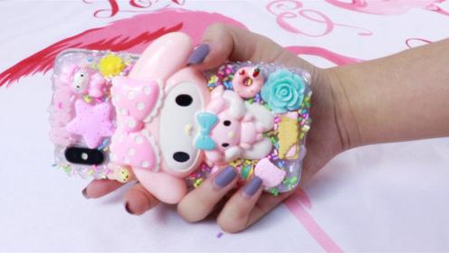 【DIY手机壳】米乐兔水机奶油手机壳,少女感无敌