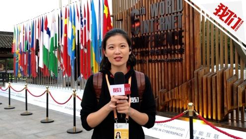 新京报百人报道团队全方位直击2019世界互联网大会