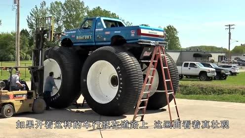 国外牛人奇葩的改装车,车轮就有3米高,上下车车还得需要架楼梯