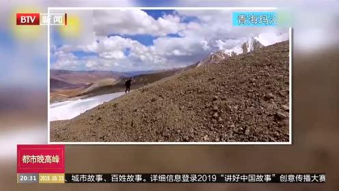 青海玛沁:阿尼玛卿雪山 魅影无限云海涟漪