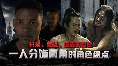 【时尚】预计亏损六千万《双子杀手》翻车不如科幻小成本电影?