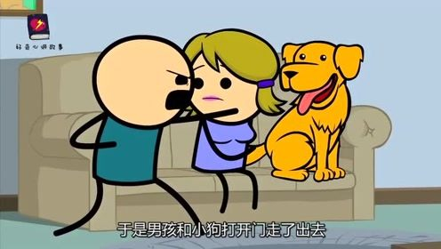女友和宠物狗太腻歪,男孩嫉妒到发狂,最后和小狗决一死战