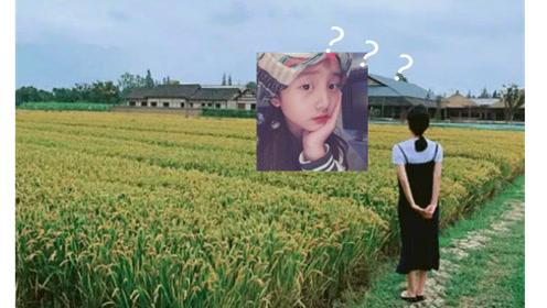 孙莉晒老公视角背景照,扎马尾穿吊带裙太减龄,黄磊:这是老婆还是女儿?