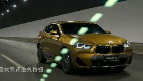 BMWX2设计篇