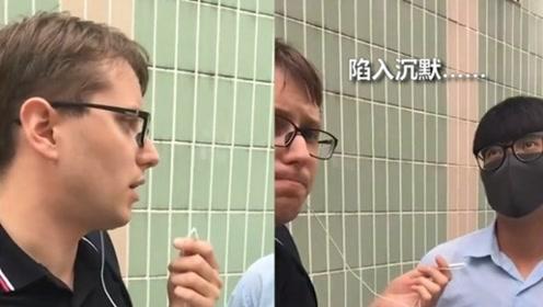 给力!香港蒙面青年街头遭质问 美国人一个问题让他瞬间哑口无言