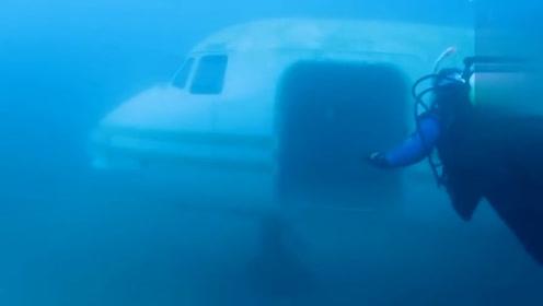 大发现,潜水员深海找到一台客机残骸,初步鉴定为某失联客机!